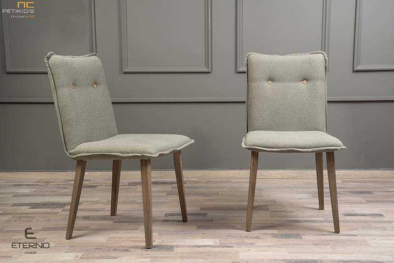 Υφασμάτινη Καρέκλα CUBE με Κουμπιά στην Πλάτη & Μασίφ Πόδια από Δρυς