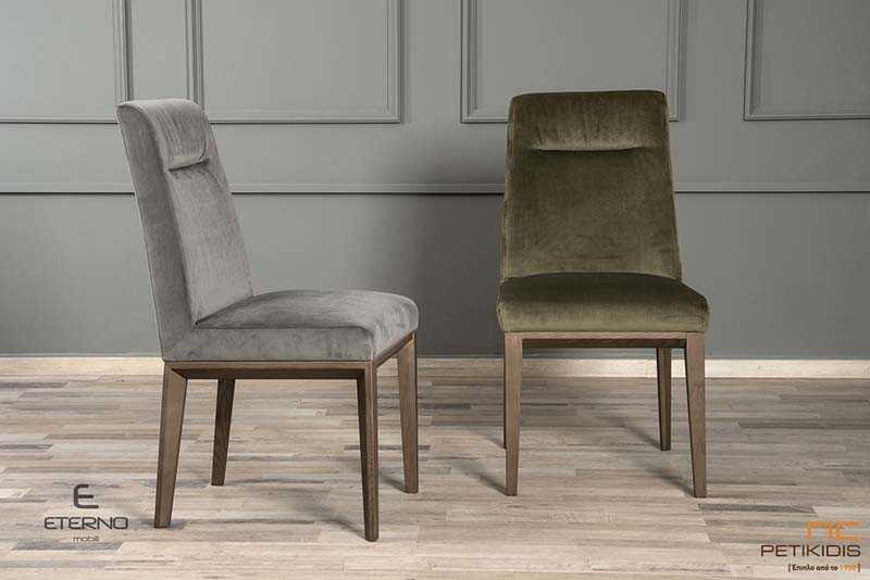 Καρέκλα Flex με μασίφ ξύλο δρυς στη βάση. Μοντέρνος σχεδιασμός και έντονα χρώματα σε γκρι και πράσινο βελούδινο αδιάβροχο ύφασμα.