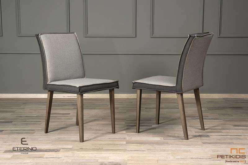 Καρέκλα Harmony με εργονομική φόρμα και μασίφ ξύλινα πόδια. Το ύφασμα είναι σε δύο αποχρώσεις του γκρι και πόδια σε δρυς μασίφ.