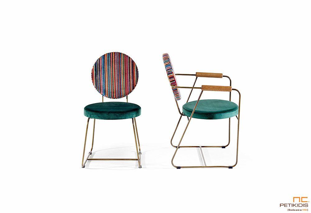 Καρέκλα και καρεκλοπολυθρόνα lord με μεταλλικό σκελετό στο χρώμα του χαλκού και ξύλινη λεπτομέρεια στα μπράτσα. Ύφασμα πράσινο βελούδο αδιάβροχο στο κάθισμα και ριγέ στην πλάτη.