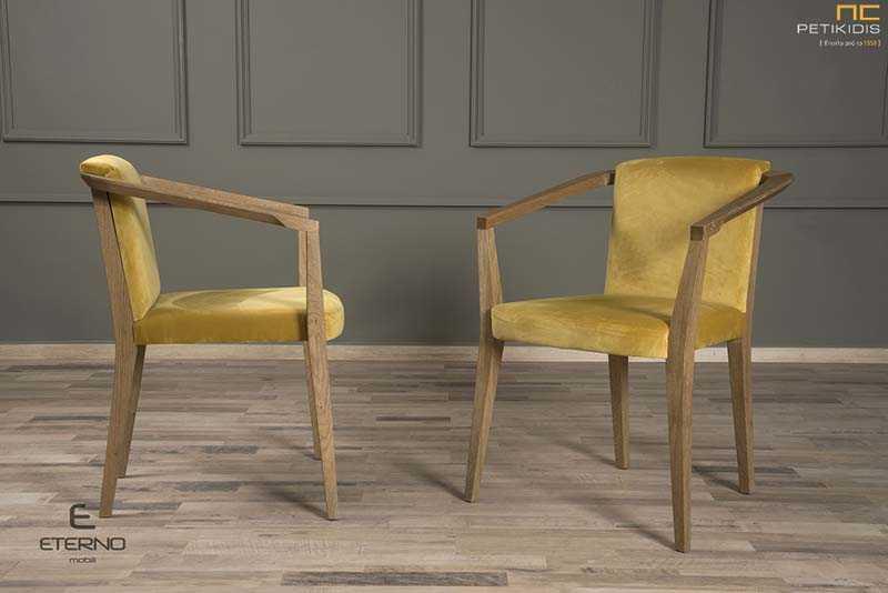 Καρεκλοπολυθρόνα Life με ξύλινο μασίφ σκελετό και βελούδινο αδιάβροχο ύφασμα στην πλάτη και το κάθισμα για απόλυτη άνεση.