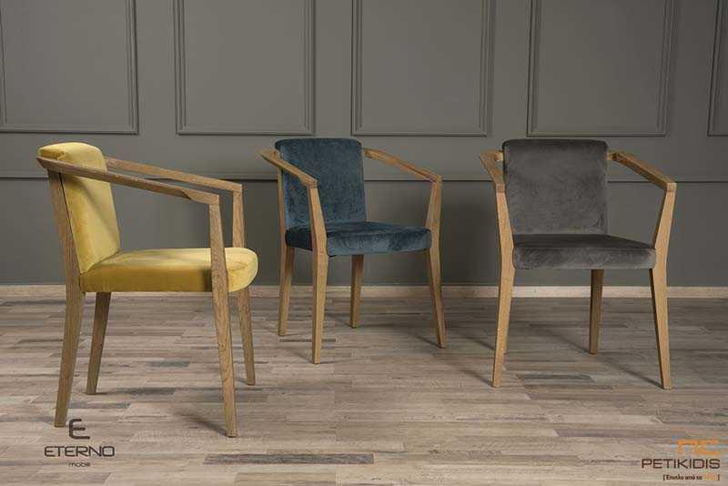 Υφασμάτινη Καρέκλα LIFE από Μασίφ Ξύλο Δρυ