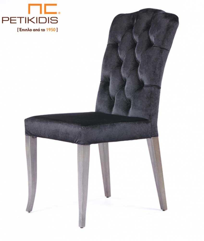 Καρέκλα Νο163 με πόδια από μασίφ δρυς και καπιτονέ σκούρο γκρι ύφασμα σε νεοκλασικό ύφος.