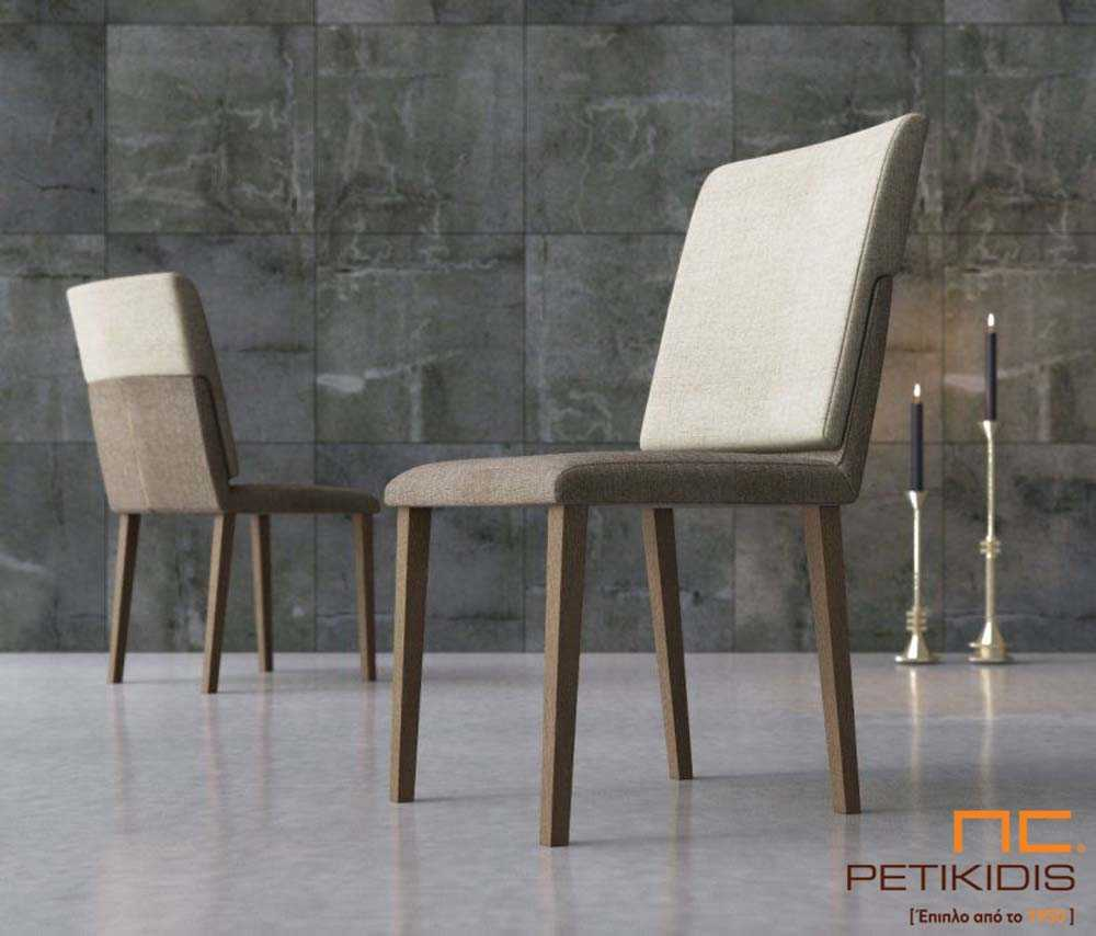 Καρέκλα No200 με ξύλινα μασίφ πόδια και κάθισμα με ύφασμα σε συνδυασμό δύο χρωμάτων σε γήινους τόνους.