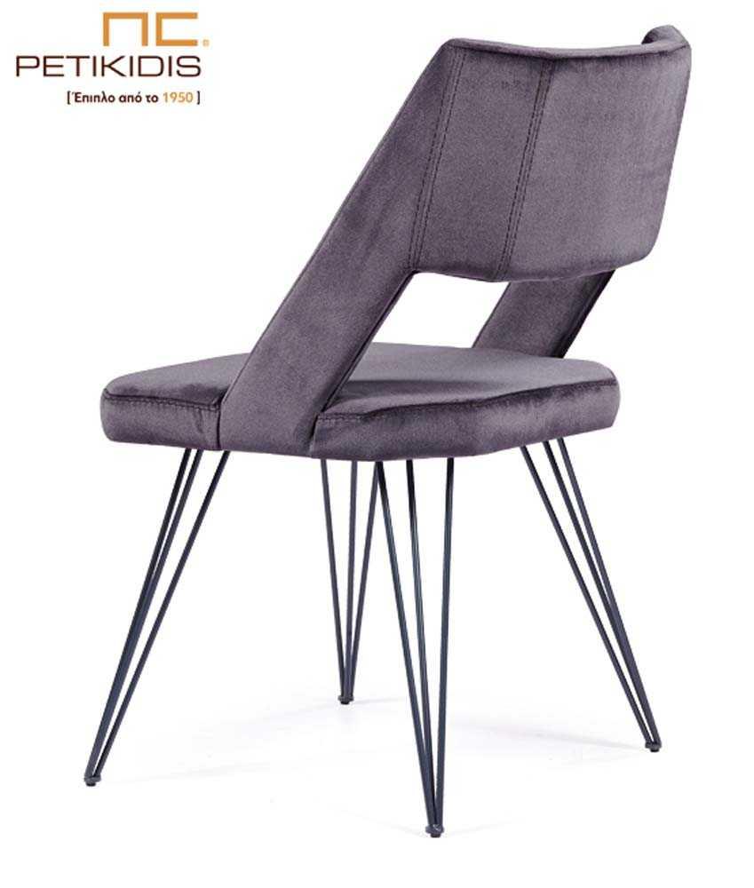 Καρέκλα Νο 232-27 με μεταλλικά πόδια και ύφασμα αδιάβροχο και αλέκιαστο σε γκρι χρώμα.