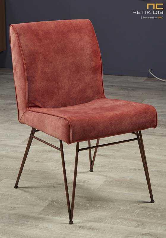 Καρέκλα New morgan με μεταλλικό σκελετό στο χρώμα του χαλκού και ύφασμα βελούδο σε ροδί χρώμα.