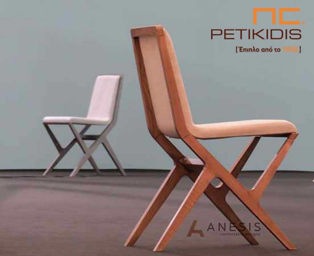Καρέκλα Nika με μασίφ σκελετό και ιδιαίτερο σχεδιασμό. Το ύφασμα στην πλάτη και το κάθισμα είναι σε γήινους τόνους αλέκιαστο και αδιάβροχο.