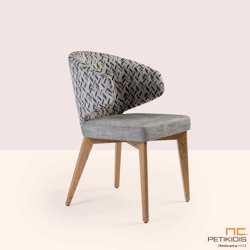 Καρέκλα Sanita σε ξύλο μασίφ οξιά και συνδυασμό δύο διαφορετικών υφασμάτων.