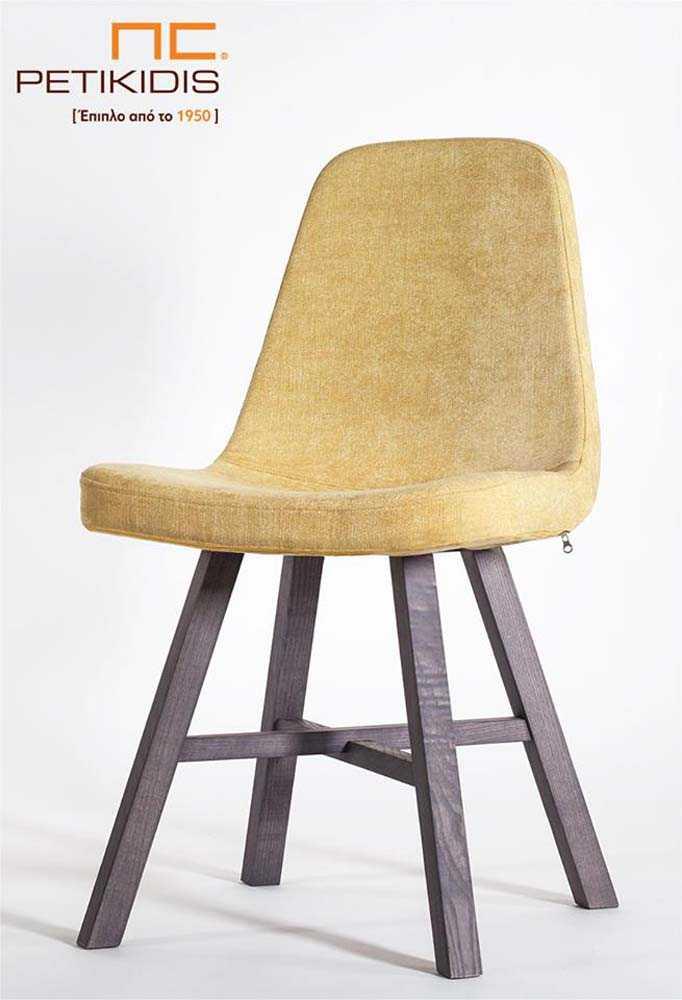 Καρέκλα Turea με μασίφ ξύλινα πόδια και κάθισμαμε ύφασμα αδιάβροχο σε έντονο κίτρινο χρώμα