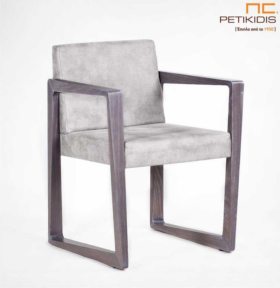 Καρεκλοπολυθρόνα Boliva με ιδιαίτερο σχεδιασμό στα πόδια και τα μπράτσα. Ύφασμα στην πλάτη και το κάθισμα σε εκρού χρώμα αδιάβροχο και αλέκιαστο.