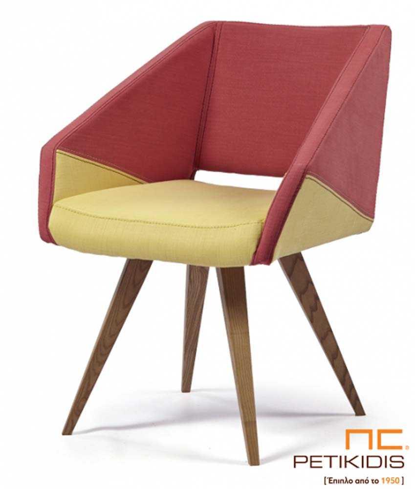Καρεκλοπολυθρόνα Νο241 με πόδια από μασίφ δρυς .Το κάθισμα και η πλάτη είναι από ύφασμα σε συνδυασμό κίτρινου και κόκκινου χρώματος αλέκιαστο και αδιάβροχο.