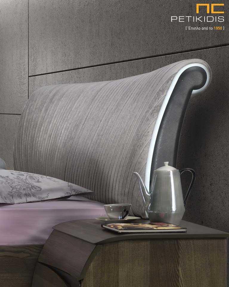 Κρεβατοκάμαρα Delfis Join - Ξύλο & Ύφασμα - Φωτισμός στο Κεφαλάρι