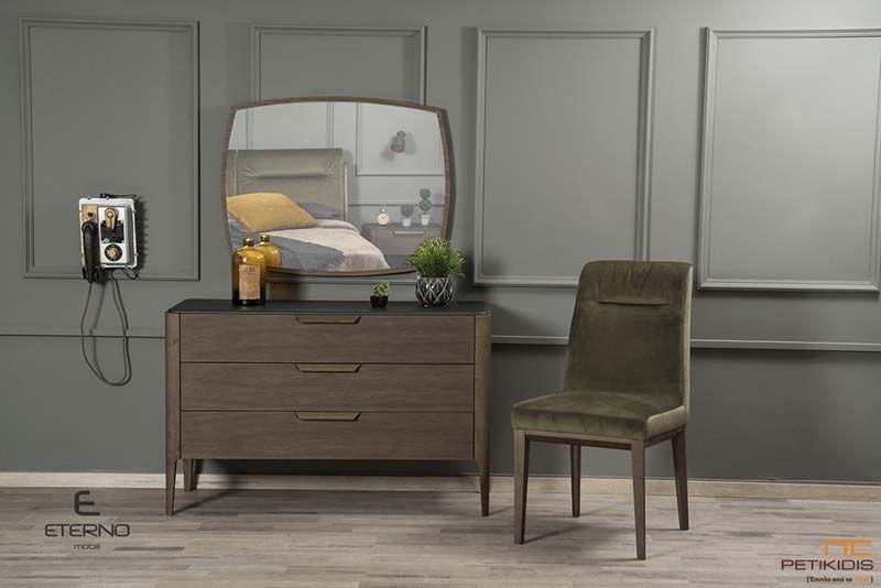 Κρεβατοκάμαρα New Liberty με Τουαλέτα & Κομοδίνα από Ξύλο Δρυ
