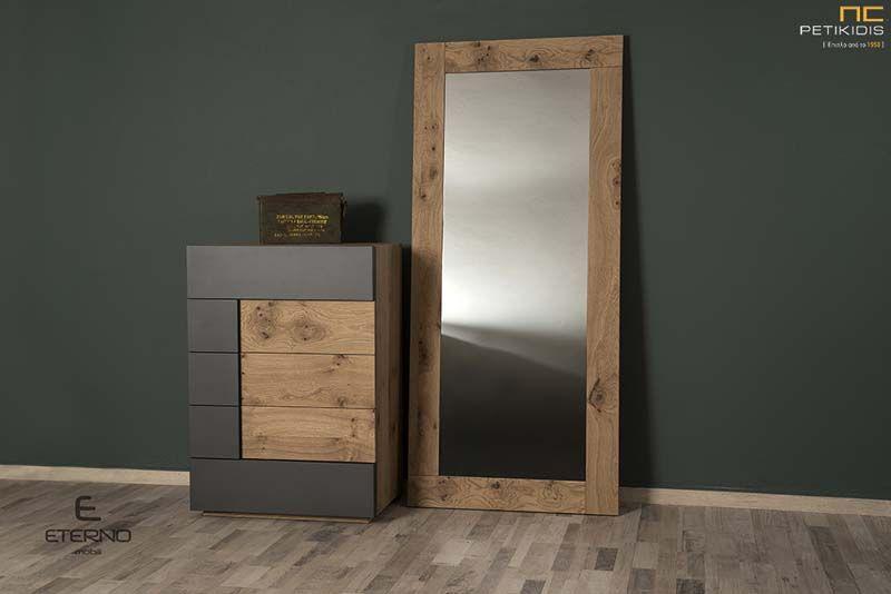 Κρεβατοκάμαρα New Wood με Συρταριέρα & Ολόσωμο Καθρέπτη από Ξύλο Δρυ Ρουστίκ Λάκα