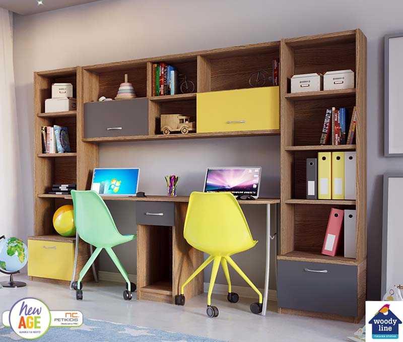 Παδικό δωμάτιο με Διπλό Γραφείο
