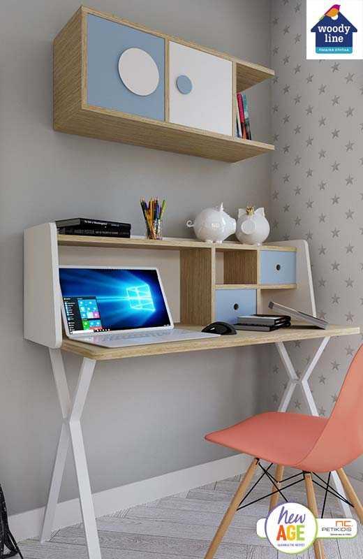 Παιδικό Δωμάτιο Κύθηρα με Γραφείο