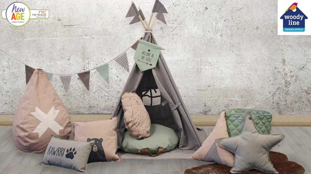 Παιδικό Δωμάτιο Σκηνή - Woodyline
