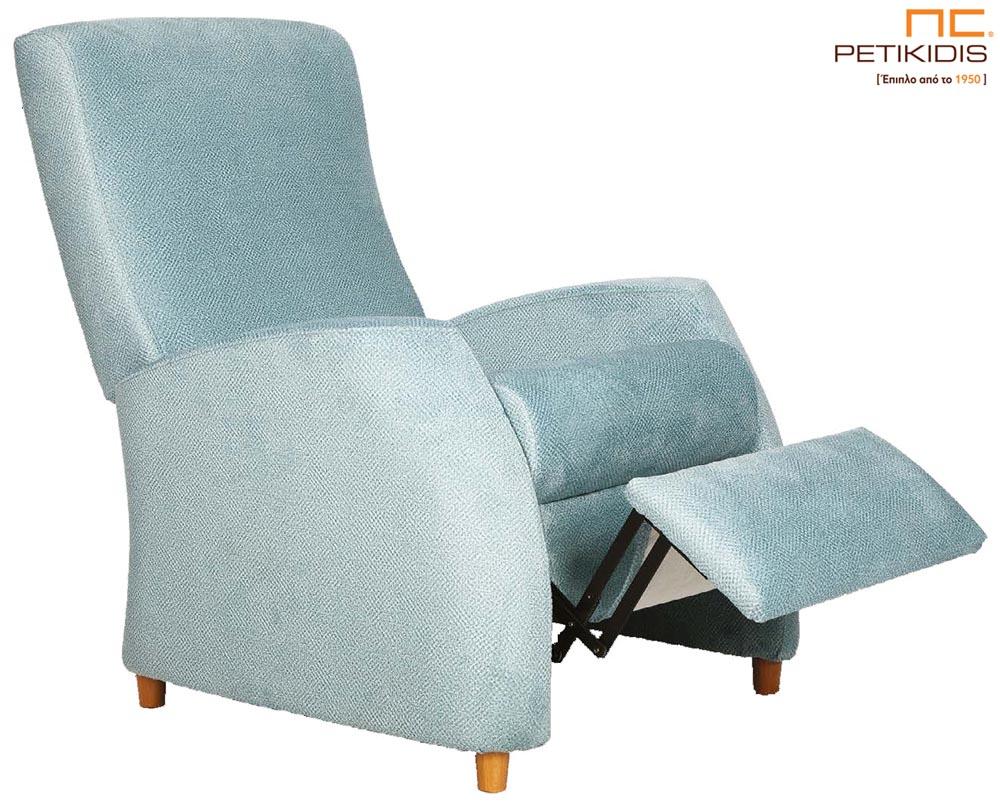 Πολυθρόνα Νάξος με ξύλινα πόδια και μηχανισμό Relax χειροκίνητο σε μπλε ύφασμα αλέκιαστο και αδιάβροχο.