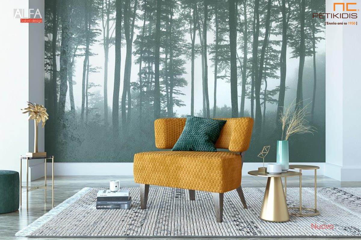 Πολυθρόνα Nuovo με ξύλινα πόδια και ύφασμα σε μουσταρδί χρώμα αλέκιαστο και αδιάβροχο.