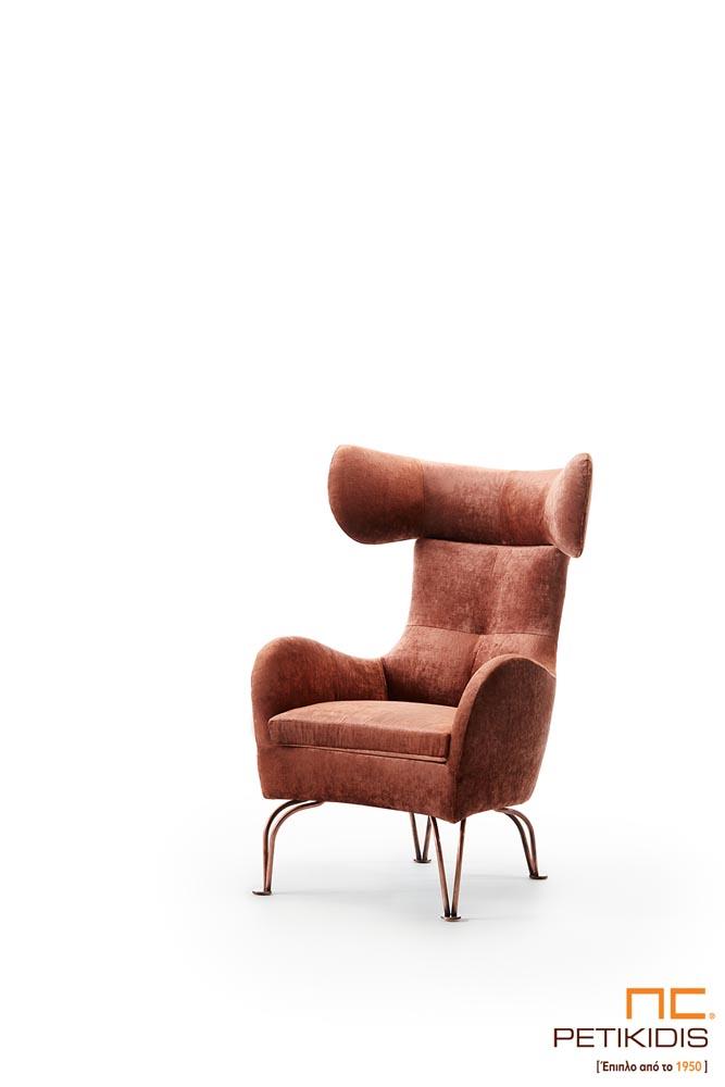 Πολυθρόνα RL Armonia με μεταλλικά πόδια σε χρώμα του χαλκού και ύφασμα αλέκιαστο και αδιάβροχο σε κεραμιδί χρώμα.