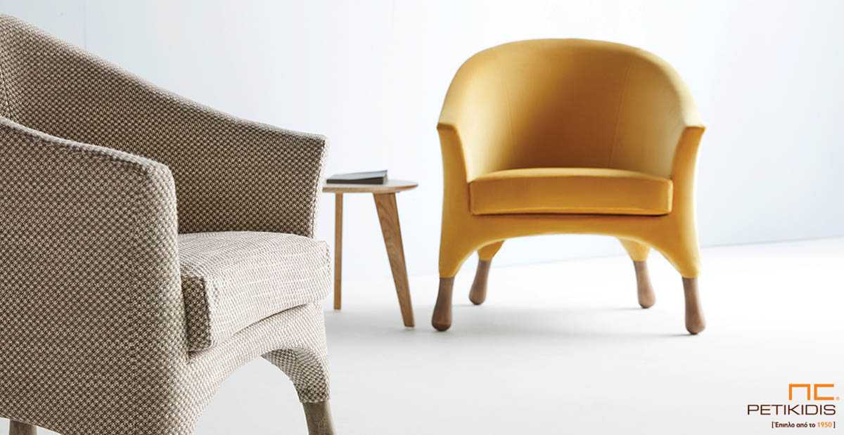Πολυθρόνα Drops με ξύλινα πόδια και ύφασμα αλέκιαστο αδιάβροχο σε κίτρινες και γκρι αποχρώσεις.