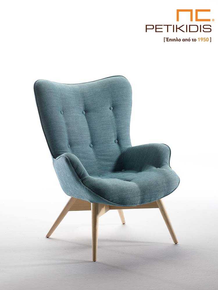 Πολυθρόνα Spice σε vintage 60's ύφος σε minimal γραμμές.Διαθέτει μασίφ ξύλινη βάση και καπιτονέ κάθισμα.