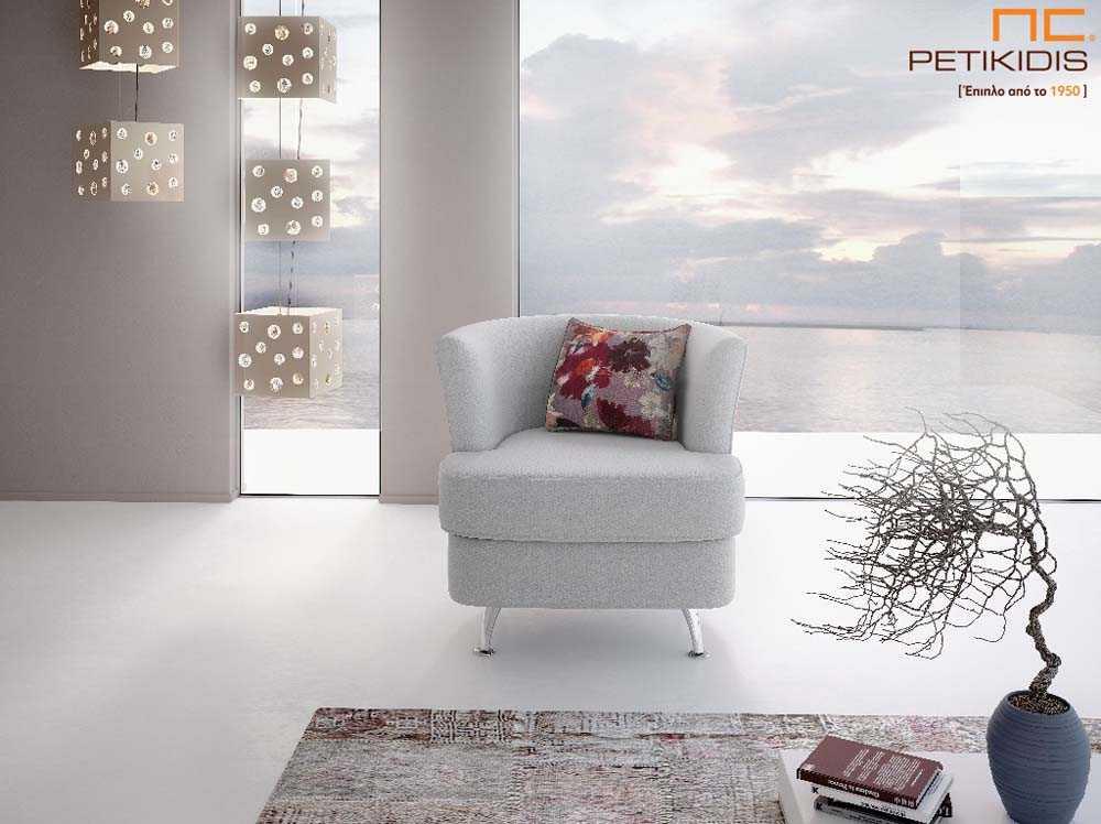 Πολυθρόνα Trendy με μεταλλικά πόδια ιδανική για μικρούς χώρους με ύφασμα σε λευκούς τόνους αλέκιαστο και αδιάβροχο.