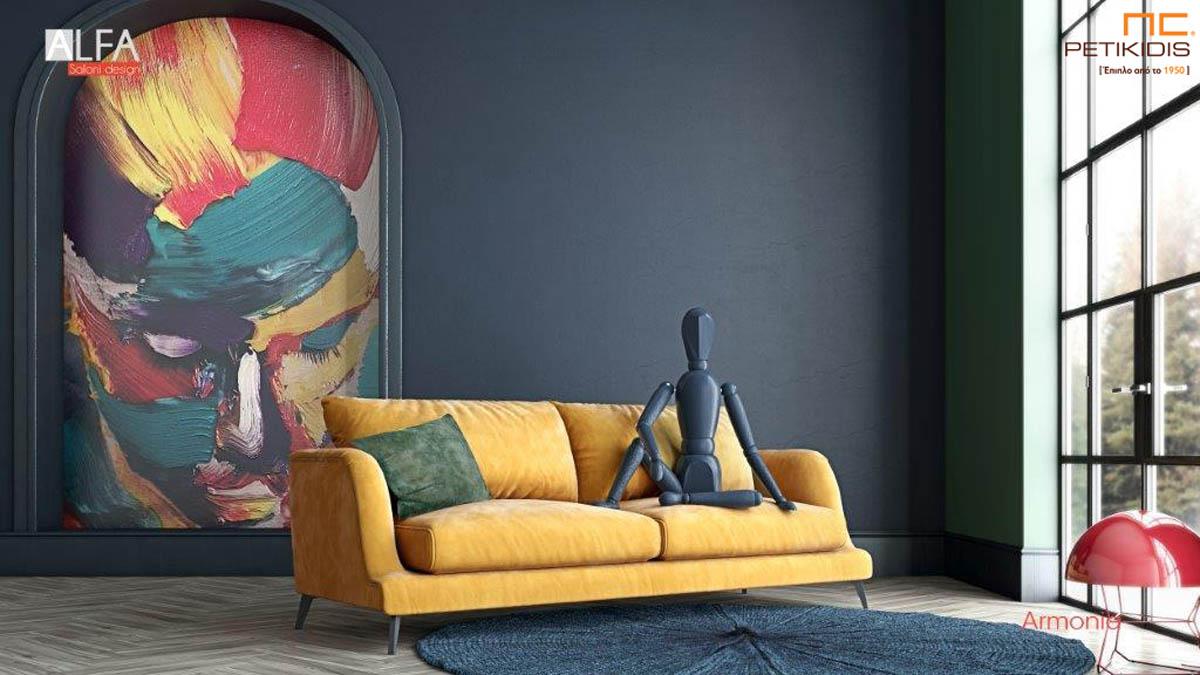 Καναπές Armonia με ξύλινα πόδια και ύφασμα σε κίτρινο βελούδο αλέκιαστο και αδιάβροχο.