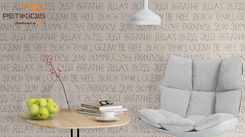 Ταπετσαρία Wallpaper Γράμματα στην Άμμο