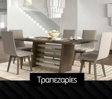 trapezaries
