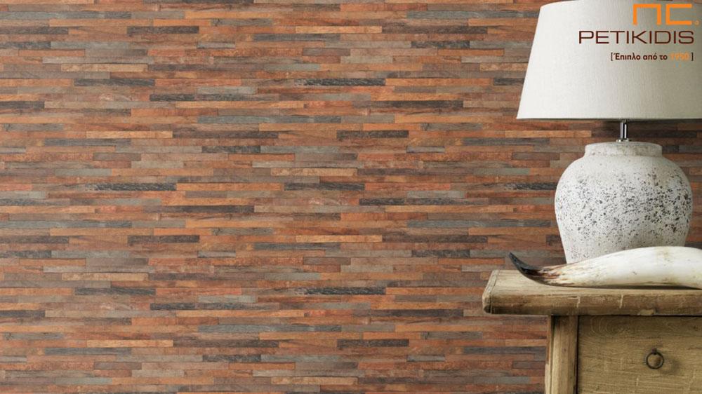 Ταπετσαρία Τοίχου Rasch με Μοτίβο Λεπτές Λωρίδες Πέτρας Καφέ - Μπεζ - Γκρι (no939811)