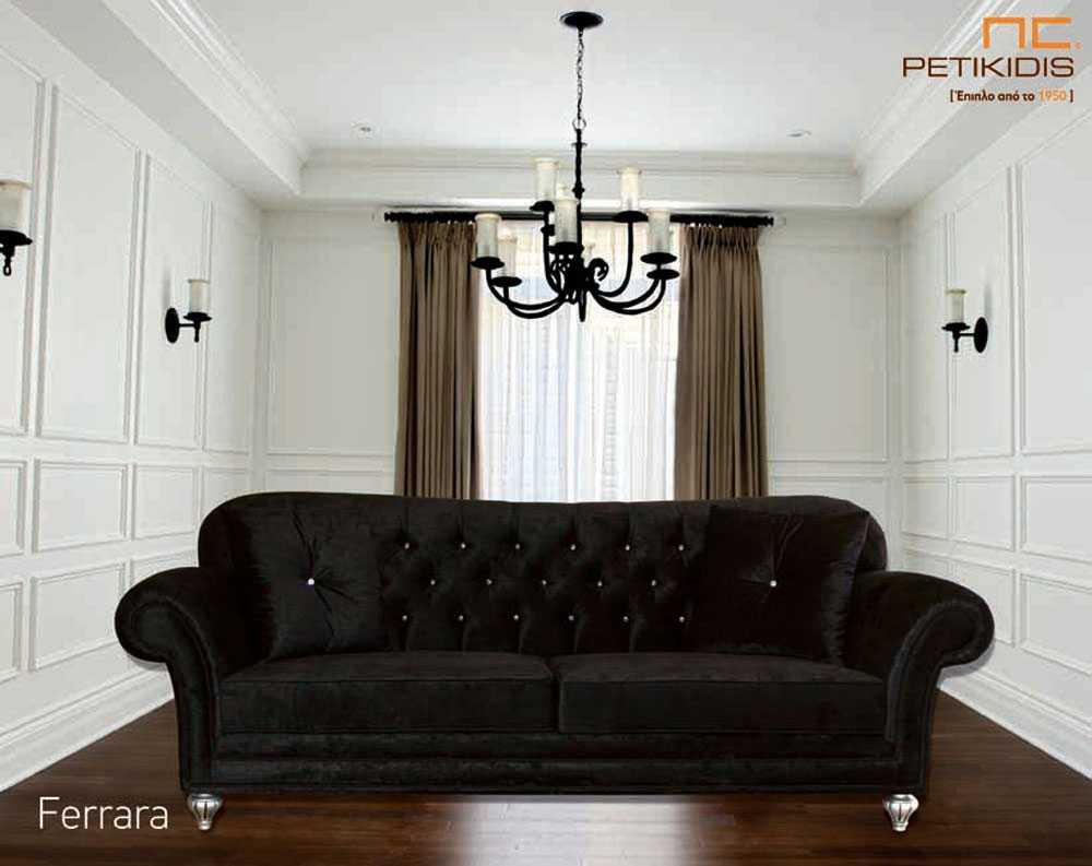 Σαλόνι Ferrara σε κλασικό ύφος με καπιτονέ πλάτη και στρογγυλά μπράτσα. Το ύφασμα είναι μαύρο αδιάβροχο βελούδο.