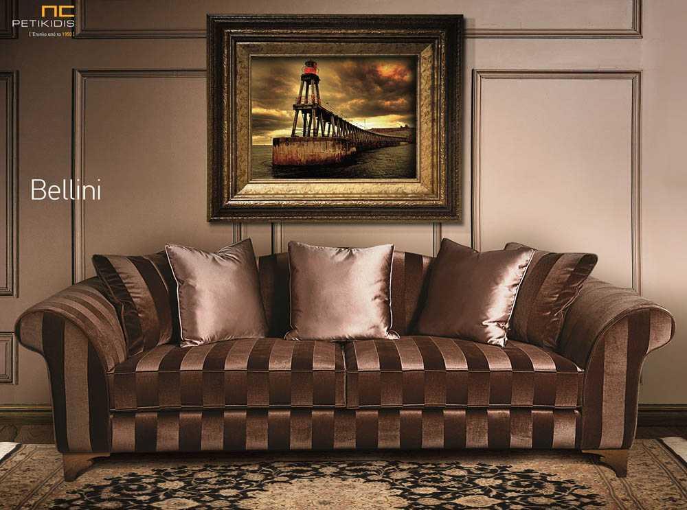 Σαλόνι Bellini σε νεοκλασικό ύφος με στρογγυλά μπράτσα και πεταχτά μαξιλάρια πλάτης. Ύφασμα καφέ βελούδο με ρίγες.