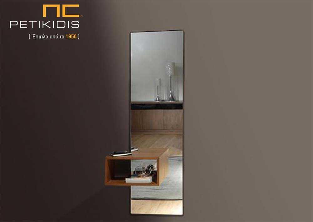 Κονσόλα Wall Μirror με ολόσωμο καθρέπτη και ράφι από ξύλο καρυδιάς. Ιδανικό για μικρούς χώρους.