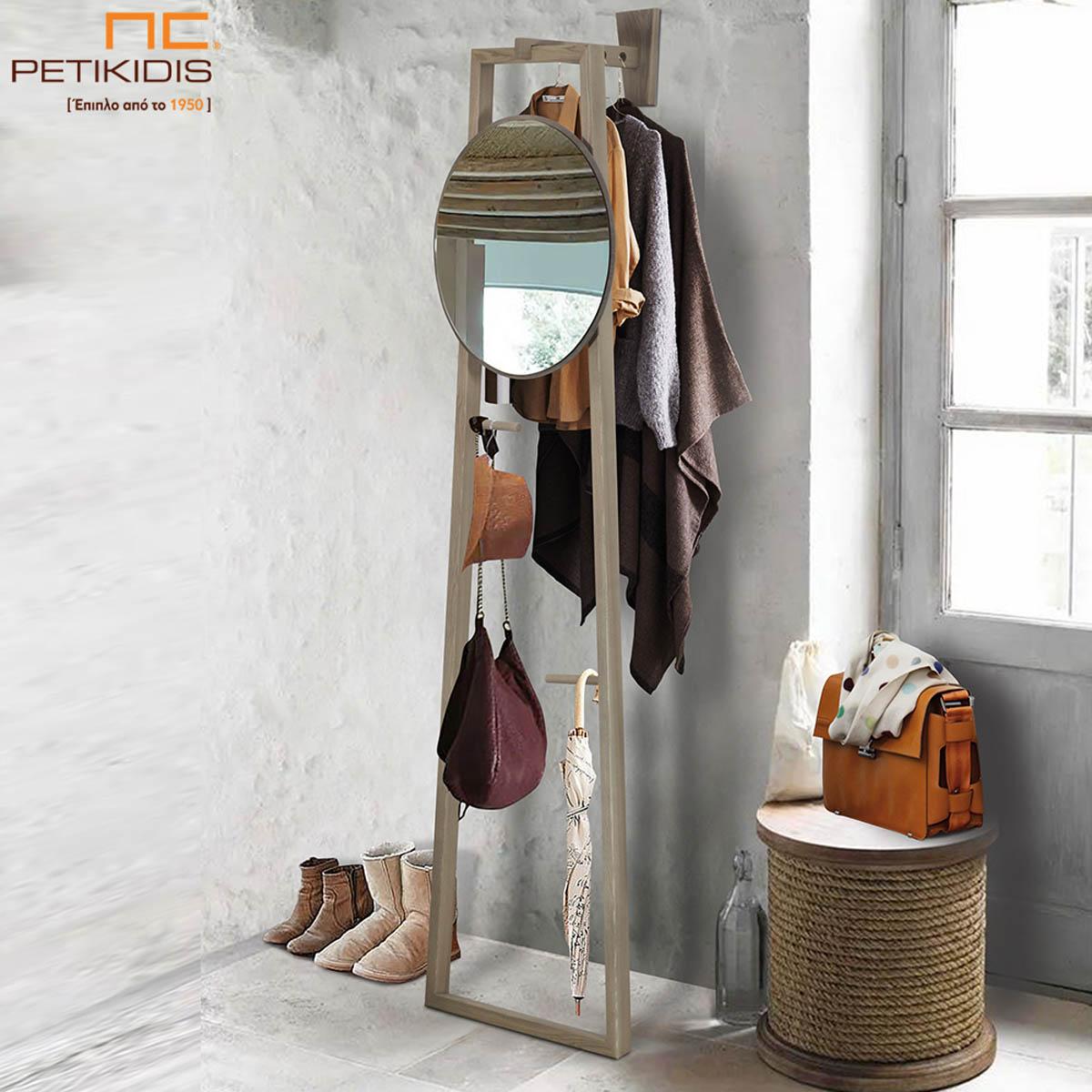 Κρεμάστρα Emmy από ξύλο δρυς. Διαθέτει εκτός από χώρο για κρεμάστρες και έναν στρογγυλό καθρέπτη. Ιδανικός για υπνοδωμάτια και χώρους υποδοχής.