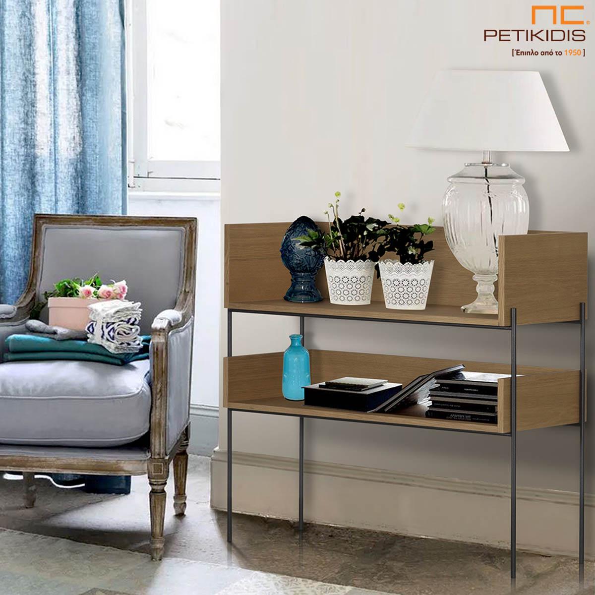 Κονσόλα με ράφια Frank από ξύλο δρυς και μεταλλικό σκελετό. Ιδανικό για χώρους εισόδου και για το σαλόνι. Έχει δυνατότητα ευελιξίας στη χρήση από κονσόλα έως και μικρή ραφιέρα και βιβλιοθήκη.
