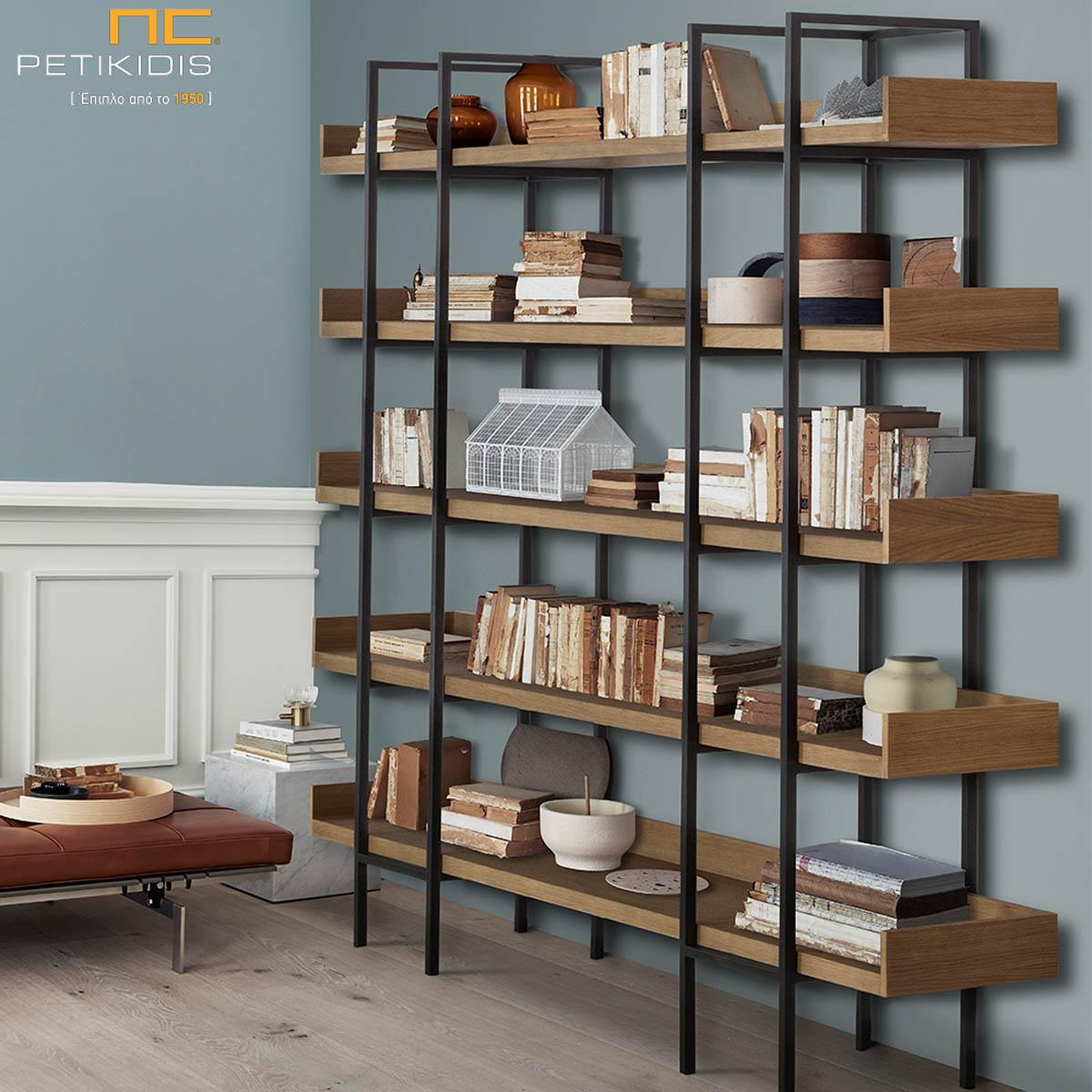 Βιβλιοθήκη και ραφιέρα Jimi από ξύλο δρυς και μεταλλικό σκελετό.Λειτουργεί όσα ραφιέρα διακοσμητική, ως βιβλιοθήκη αλλά και ως διαχωριστικό δύο ενιαίων χώρων.