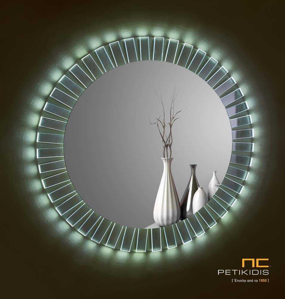 Στρογγυλός Φωτιζόμενος Καθρέπτης LED