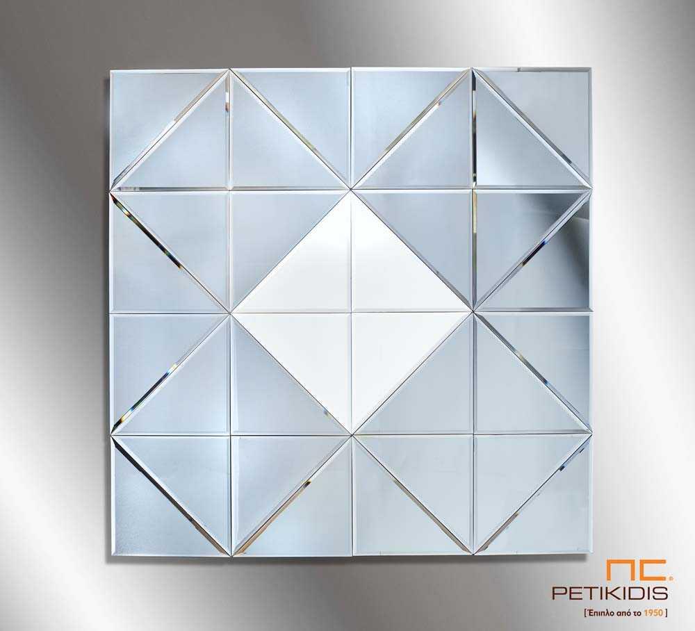 Τετράγωνος Καθρέπτης με Ρόμβους