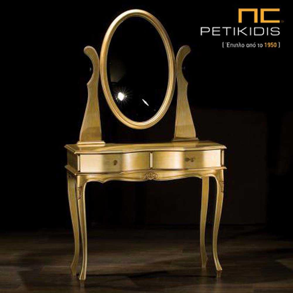 Τραπεζάκι Μπουντουάρ με Καθρέπτη Οβάλ από Χρυσή Πλατίνα