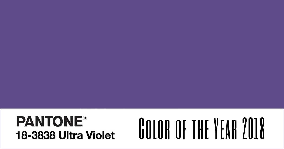 Ultra Violet 18-3838: Η Pantone Ανακοίνωσε το Χρώμα του 2018