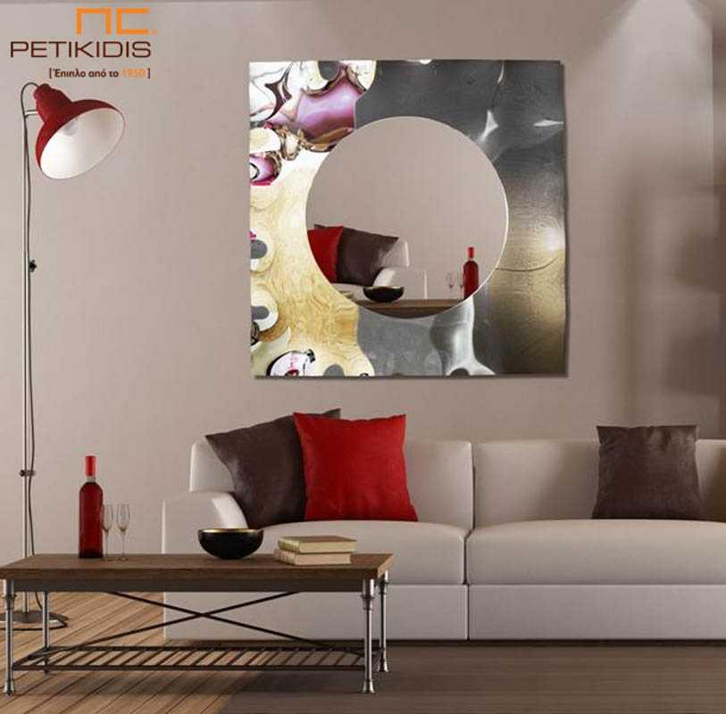 Καθρέπτης C160 Τετράγωνο Ατσάλι