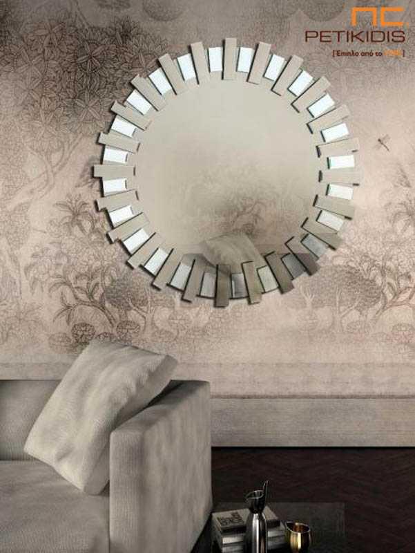 Στρογγυλός Καθρέπτης C110