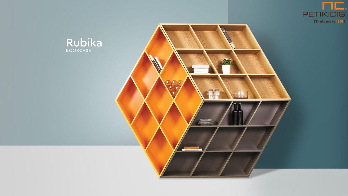 Ραφιέρα και βιβλιοθήκη Rubica με ιδιαίτερο σχεδιασμό και εργονομία. Είναι από ξύλο δρυς και λάκα.