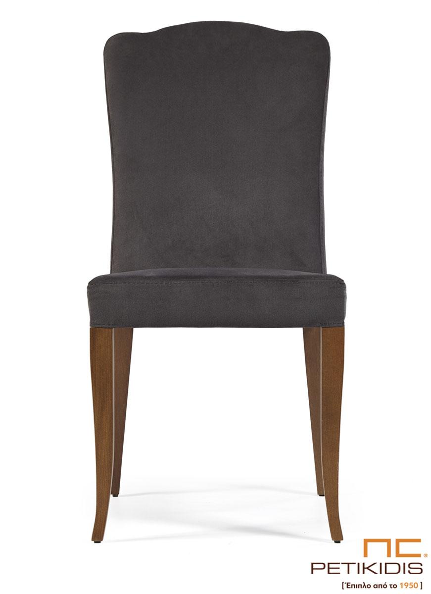 Καρέκλα Νο163Α σε νεοκλασικό ύφος με ιδιαίτερο σχήμα στην πλάτη. Τα πόδια είναι από μασίφ ξύλο και το σκούρο γκρι ύφασμα είναι αλέκιαστο και αδιάβροχο.