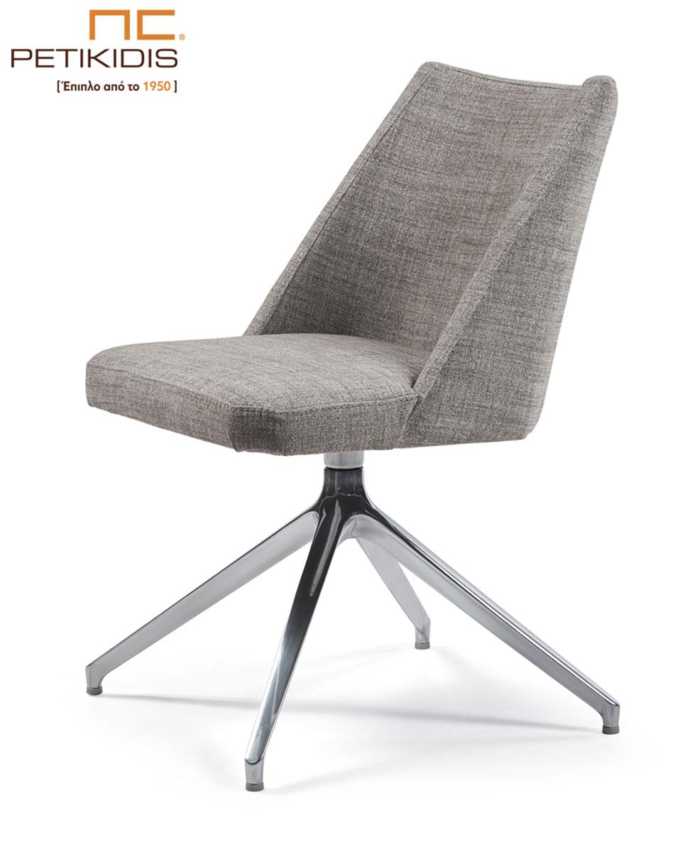 Καρεκλοπολυθρόνα Νο244-29 με μεταλλική βάση . Μπορούν άνετα να χρησιμοποιηθούν και ως καρέκλες συνομιλητού σε εργασιακό χώρο. Ιδιαίτερη άνεση και σχεδιασμός. Το ύφασμα είναι σε γκρι τόνους αλέκιαστο και αδιάβροχο.