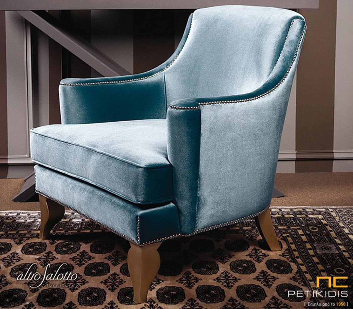 Πολυθρόνα Elegant σε νεοκλασικό ύφος με ιδιαίτερο σχεδιασμό. Το ύφασμα είναι βελούδο σε μπλέ αποχρώσεις αδιάβροχο.