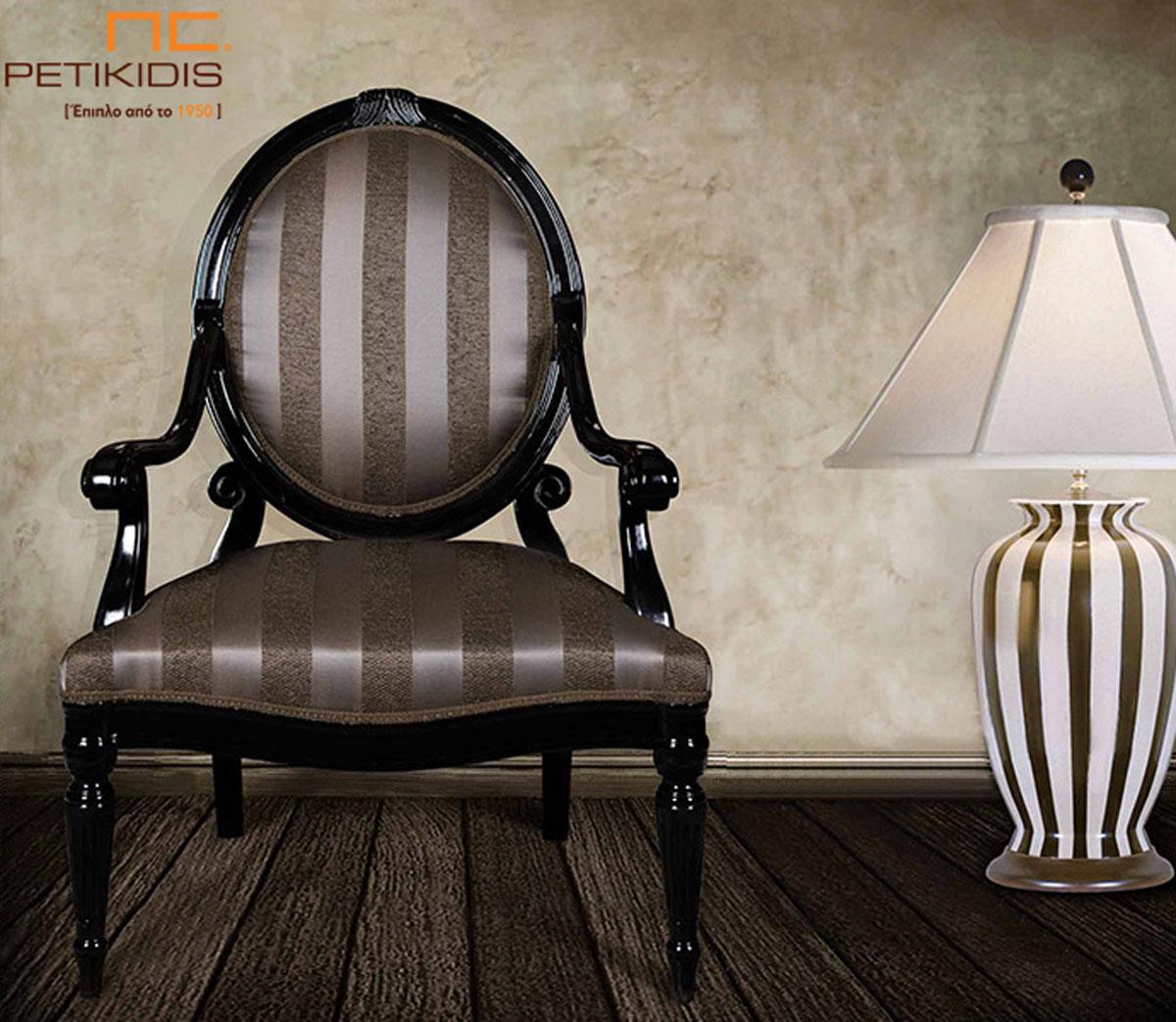 Πολυθρόνα Margaret σε κλασικό σχήμα μενταγιόν με λεπτομέρειες ξύλου σε μαύρη λάκα και ύφασμα με ρίγα.